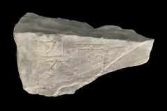 Камень-плита. Рутульский район, XI-XII в.
