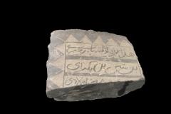 Камень – плита с арабской вязью. Рутульский район, XI-XII в.